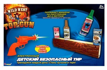ИК-тир Wild West Top Gun  Dragon-i 10522N
