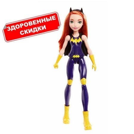 Кукла Бэтгерл на тренировке DC Super Hero Girls DMM26