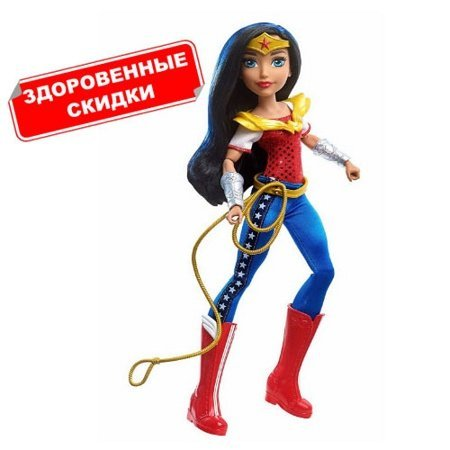 Кукла Чудо Женщина Базовая DC Super Hero Girls DLT62