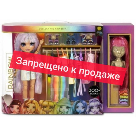 Набор Rainbow High Fashion Studio с куклой Avery Styles