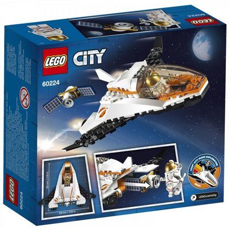 Лего купить минск дешево