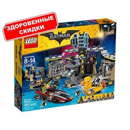 Лего 70909 Нападение на Бэтпещеру Lego Batman Movie