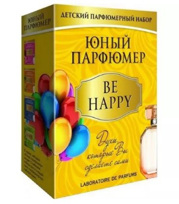 "Набор Юный Парфюмер ""Be Happi"" арт. 330"