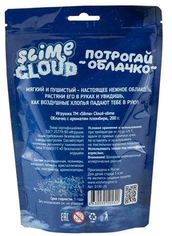 "Слайм Cloud Slime ""Облачко"" с ароматом пломбира 200 гр"